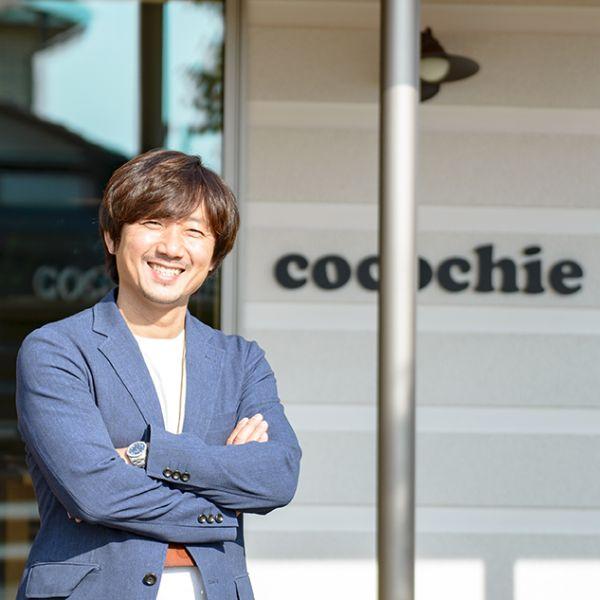 社長プロフィール | ココチエ一級建築士事務所